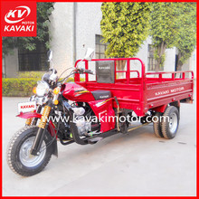 China Tricycle 5 Wheels KAVAKI Original Engine 250cc Pump Reverse Trike