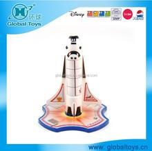 HQ7783 BAKING POWDER ROCKET with EN71 standard for promotion toy