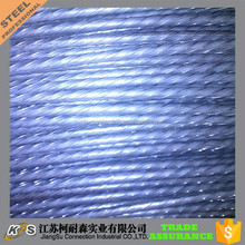 GB/T5223 stress relieved pc strand wire for large span bridges