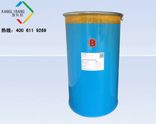 silicone gel sealant