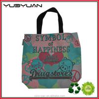 2015 new design latest hot sale ladies wholesale cheap waterproof messenger cloth oxford bag