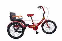 20'' children tricycle with cargo SM-2009