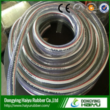 Helix wire inserted discharge pvc oil/water suction hose