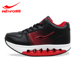 Inflatable high top recommended walking shoes