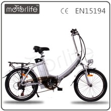 Motorlife/OEM Small Honda Electric Folding Bike For Japanese