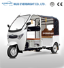 cheap hybrid(battery and petrol) passenger tricycle and commercial tricycles for passengers made in china