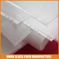 alibaba express free samples fire blanket fireproof fibre texturized fiberglass fabric for building materials