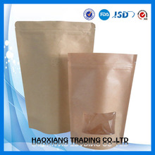 Custom printed paper bags brown paper lunch bags Paper bags Manufacturers
