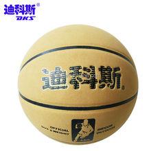 Standard #7 Cartoon Basketball