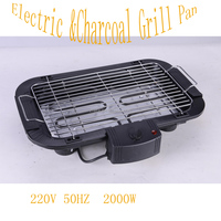 Korean Electric and Charcoal Grill Pan BBQ Grill