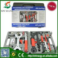 China whole set bike repair tool box/whole functions cycle tool