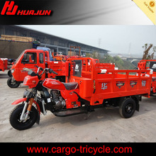 new three wheel motorcycle/cargo triciclo motor/motorized tricycle for adults