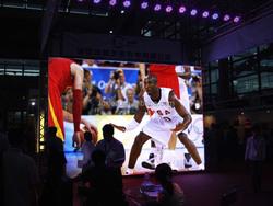 led display video processor/led video xxx display/P10