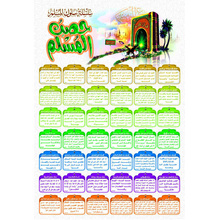 Factory Direct New Products Islamic calligraphy of children's room