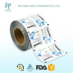 heat seal plastic laminating film roll