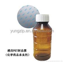 PET aluminum foil seal liner for pesticides bottle sealing and medicine box