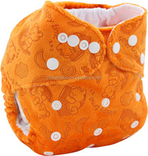 Ohbabyka Bamboo Charcoal Baby Cloth diaper, Cloth Diaper Charcoal Dry Fast