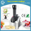 2015 summer best selling products wonderful ice cream machine with rohs approval