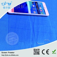 Excellent quality hotsell screen protector guard with cloth