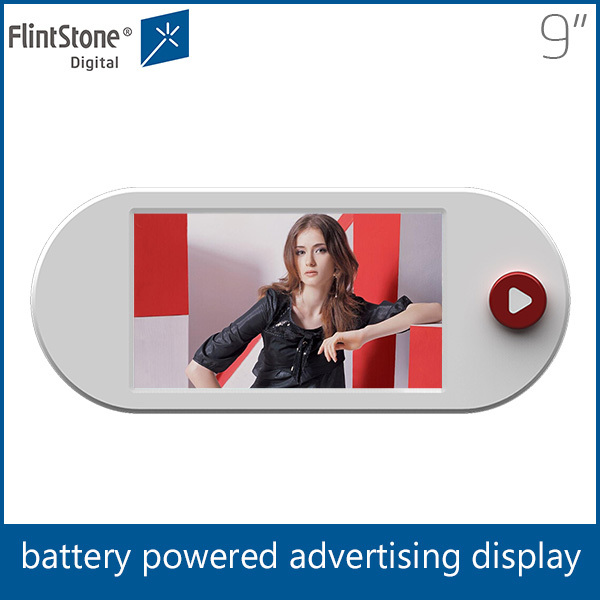 mini digital battery operated advertising player.jpg