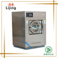 20kg fully automatic laundry washing and dewatering machine