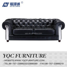 chesterfield italian leather sofa Y1151