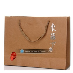 Customized Printed Luxury Craft Paper Shopping Bag Custom Paper Bag