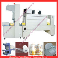HOT SALE shrink wrapping machine/small shrink wrapping machine/pet bottle shrink wrapping machine