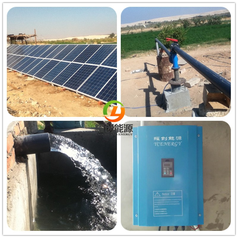 solar water pump system 147