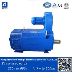 Quality-assured china 2015 new electric motor 12v 500w
