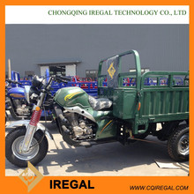 3 Wheel Tricycle Cargo Motorcycle for sale