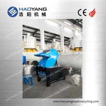high quality HAOYANG powerful film and bottle plastic small grinder