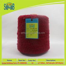 alibaba china market fair trade yarn acrylic nylon blended fancy sweater yarn boucle loop yarn