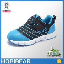 HOBIBEAR 2015 PU Upper europe hot sell pop jinjiang boy shoe for boy
