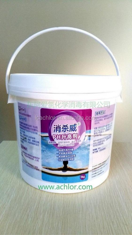 Ph plus sodium carbonate soda ash chemical formula powder and granule swimming pool chemicals for How to add soda ash to swimming pool