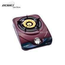 Gas Stove hot plate use home cooking BW-1014
