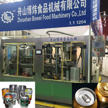 Beverage Zip-top/Pop-top/Ring-pull Can Filling Plant, Can Filing Machine Line