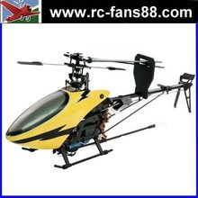 SKYA 250 Metal & Carbon Edition Electric Micro Helicopter Kit
