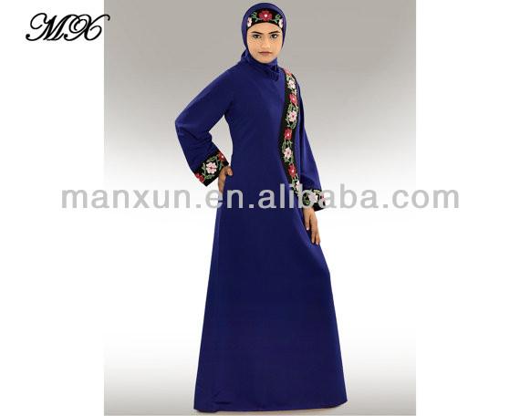 party wear burka islamic clothing burqa view trendy muslim dress