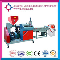 Wind cooling hot cutting waste plastic granulating machine,granules making machine,recycled plastic granulation machine