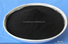 activated carbon for desulfruization