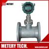 oil vegetable oil flow meter target flow meter