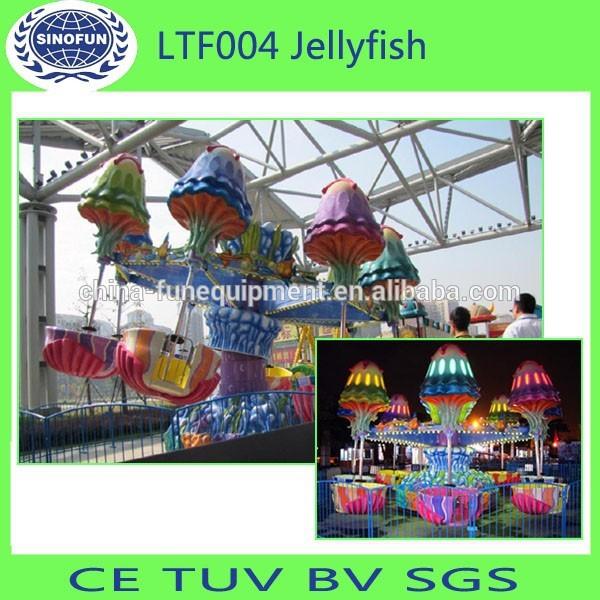 El mejor diseño!! Venta al por mayor al aire libre de fibra de vidrio de medusas de atracciones paseos para la venta