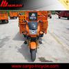 cargo three wheel motorcycle /china gasoline trimotos de carga 250 cc/250cc moto tricycle made in china