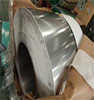 18 gauge stainless steel coil hard