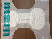 free sample adult diapers disposable in carton package