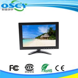 Black LCD medical or PC monitor 12V VGA/BNC/RCA