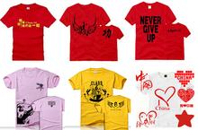Design Fashion Your Own t shirt, School t-shirt, Company t shirt