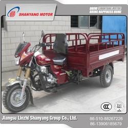 Hot Sale 150cc 3 wheel motorcycle / energy saving Petrol tricycle