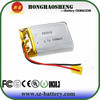 hot sale best price rechargeable 3.7v 500mah gps battery